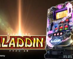araddina2