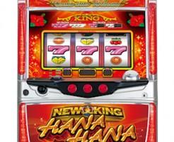 newkinghanahana