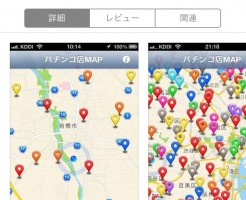 pachinko_map_top